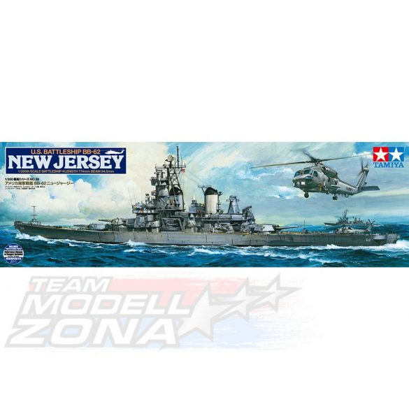 Tamiya US Battleship BB-62 New Jersey- makett