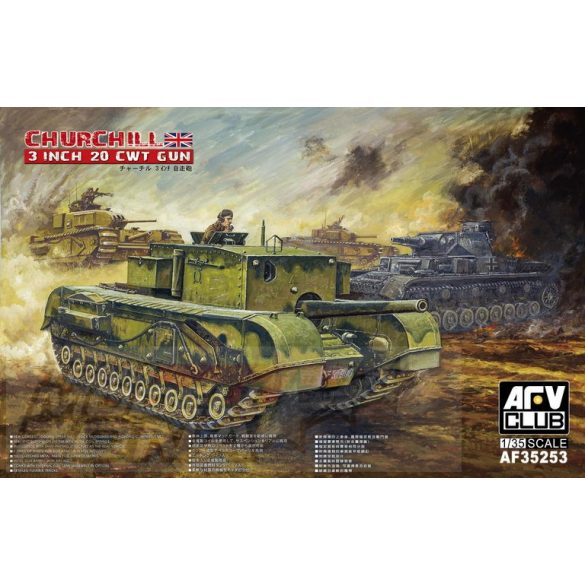 AFV Club - 1:35 Churchill 3 inch 20 CWT Gun - makett